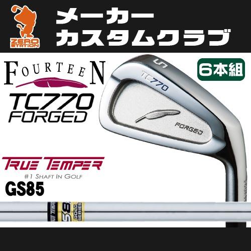フォーティーン TC770 FORGED アイアンFOURTEEN TC770 FORGED IRON 6本組GS85 スチールシャフトメーカーカスタム 日本正規品 【特注カスタム 送料無料 新品 2016年モデル】他シャフトは商品ページより変更できます