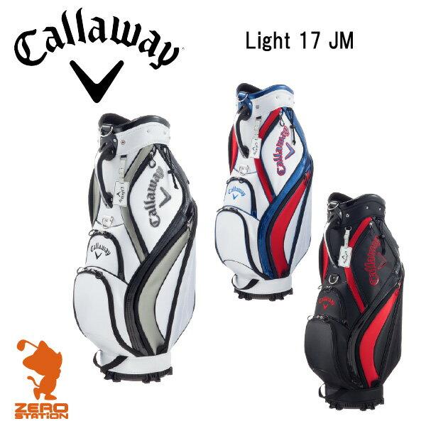 Callaway キャロウェイ Light 17 JM メンズ キャディバッグ 9.0型 47インチ対応 2017年モデル [17春夏] Callawayキャロウェイ2017年モデル