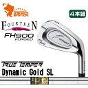 高爾夫 - フォーティーン FH900 FORGED アイアンFOURTEEN FH900 FORGED IRON 4本組Dynamic Gold CPT スチールシャフトメーカーカスタム 日本正規品