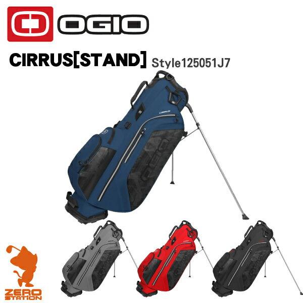 OGIO オジオ Style125051J7 CIRRUS シーラス キャディバッグ 9.0型 47インチ対応 スタンド式 2017年モデル OGIOオジオ2017年モデル超軽量ライトウェイトスタンドバッグ
