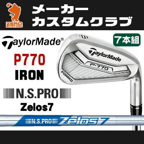 テーラーメイド 2017年 P770 アイアンTaylorMade P770 IRON 7本組NSPRO ゼロス Zelos7スチールシャフトメーカーカスタム 日本モデル 【特注カスタム 送料無料 新品 2017年モデル】他シャフトは商品ページより変更できます