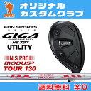 イオンスポーツ GIGA HS797 ユーティリティEONSPORTS GIGA HS797 UTILITYNSPRO MODUS3 TOU...