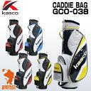 Kasco キャスコ GCO-038 メンズ キャディバッグ 8.5型 6分割 47インチ対応