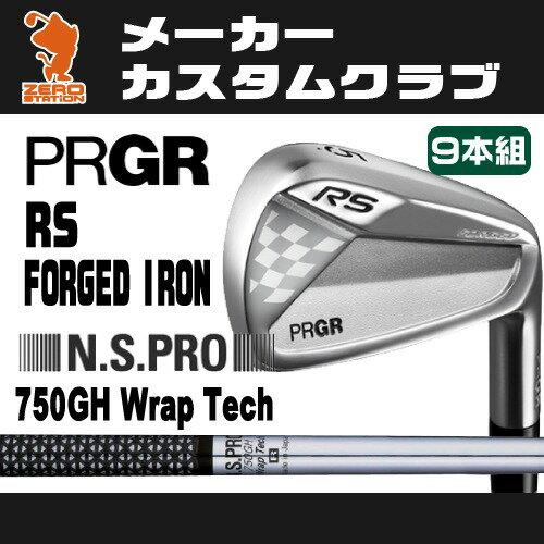 プロギア RS フォージド アイアンPRGR RS FORGED IRON 9本組NSPRO 750GH Wrap Techスチールシャフトメーカーカスタム 日本モデル 【特注カスタム 送料無料 新品 2016年モデル】本数違いや他シャフトは商品ページより変更できます