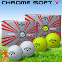 Callaway キャロウェイ 2017年 CHROME SOFT X クロムソフト ゴルフボール 1ダース12個入