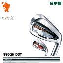 高爾夫 - ダンロップ ゼクシオテン アイアンDUNLOP XXIO X IRON 9本組NSPRO 980GH DST スチールシャフトメーカーカスタム 日本正規品