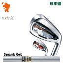 ダンロップ ゼクシオテン アイアンDUNLOP XXIO X IRON 9本組Dynamic Gold スチールシャフトメーカーカスタム 日本正規品
