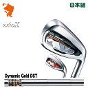 ダンロップ ゼクシオテン アイアンDUNLOP XXIO X IRON 8本組Dynamic Gold DST スチールシャフトメーカーカスタム 日本正規品