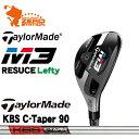 球桿(男用) - テーラーメイド 2018年 M3 レフティ レスキュー ユーティリティTaylorMade M3 Lefty RESCUESKBS C-Taper 90 スチールシャフトメーカーカスタム 日本モデル