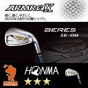 本間ゴルフ 2018年 ベレス IE-06 3S アイアン HONMA BERES IE-06 3S IRON 6本組 ARMRQ X アーマック カーボンシャフト