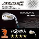 本間ゴルフ 2018年 ベレス IE-06 4S アイアン HONMA BERES IE-06 4S IRON 8本組 ARMRQ X アーマック カーボンシャフト