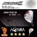 本間ゴルフ 2018年 ベレス U-06 4S レディース ユーティリティ HONMA BERES U-06 4S Ladies UTILITY ARMRQ X アーマック カーボンシャ..