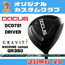 е╔ееб╝еле╣ DCD701 е╔ещеде╨б╝DOCUS DCD701 DRIVERWACCINE compo GR350 елб╝е▄еєе╖еуе╒е╚екеъе╕е╩еыеле╣е┐ер