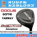 ドゥーカス DCF701 フェアウェイDOCUS DCF701 FAIRWAYVALMER AMORPHOUS カーボンシャフトオリジナルカスタム