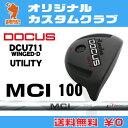 е╔ееб╝еле╣ DCU711 WINGED-D ецб╝е╞егеъе╞егDOCUS DCU711 WINGED-D UTILITYMCI 100 елб╝е▄еєе╖еуе╒е╚екеъе╕е╩еыеле╣е┐ер
