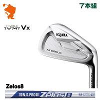 本間ゴルフ ツアーワールド TW747Vx アイアンHONMA TOUR WORLD TW747Vx IRON 7本組NSPRO Zelos8 スチールシャフトメーカーカスタム 日本モデルの画像