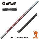 ефе▐е╧ е╣еъб╝е╓╔╒дне╖еуе╒е╚ Fjikura е╒е╕епещ Air Speeder Plus еиевб╝ е╣е╘б╝е└б╝ е╫еще╣ еле╣е┐ере╖еуе╒е╚ б┌е╣еъб╝е╓┴ї├хе╖еуе╒е╚ е╣еъб╝е╓╔╒е╖еуе╒е╚ е╔ещеде╨б╝═╤ е┤еые╒ е╖еуе╒е╚ е╣еъб╝е╓ ╕Є┤╣ е░еъе├е╫╔╒б█