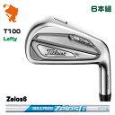 高爾夫 - タイトリスト 2019 T100 レフティ アイアンTitleist 19 T100 Lefty IRON 6本組NSPRO Zelos6 スチールシャフトメーカーカスタム 日本モデル