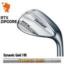 ショッピングサテン クリーブランド RTX ZIPCORE ツアーサテン ウェッジCleveland RTX ZIPCORE WEDGEDynamic Gold 105 ダイナミックゴールドメーカーカスタム 日本モデル