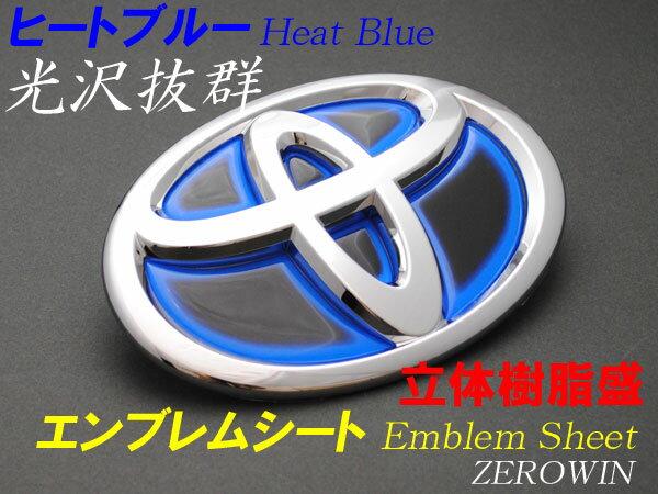 200系ハイエース標準車用 ヒートブルー 立体樹...の商品画像