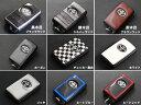 スマートキーデコレーションシートDHT-03 プリウス30系/プリウスα/ランクル200系/AQUAアクア/ウィッシュ20系/IQ/ヴィッツ130系/ラクティス120系/フィールダー160系
