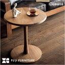 【完全受注生産】冨士ファニチアT04450 Oceans オーシャンズ サイドテーブル【送料無料】木製 ウォールナット オーク 日本製 PCサイトでご覧下さい。