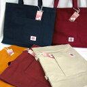 倉敷帆布 トートバッグ かばん 鞄 ヨコ型 大 ショルダー