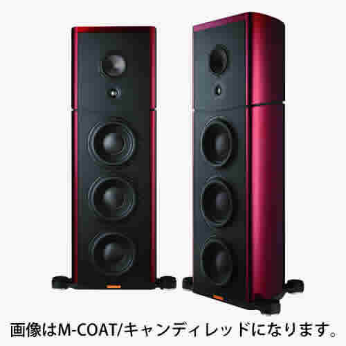 MAGICO - S7/M-CAST/ブルー(ペア)