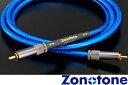 【送料無料】Zonotone6NAC-Granster 3000a AV 3mゾノトーンセンタースピーカー/サブウーファーケーブルRCA(1本)