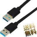 USBケーブル USB TypeAオス -オス 高速データ転...