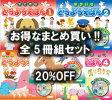 【送料無料】DVDつき童謡絵本 フルセット《5冊組》☆518円/冊☆