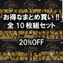 【送料無料】オールディーズ フルセット《CD 10枚組》☆784円/枚☆