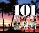 【送料無料】ベスト・オブ・ハワイアン 101 《CD4枚組》
