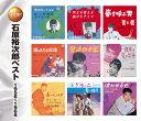 【送料無料・新品】石原裕次郎 ベスト 1956-1966 《CD2枚組》