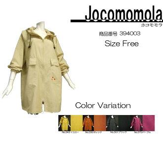 Non-☆ ☆ ホコモモラ tiny floral print raincoat ☆ ホコモモラ ☆