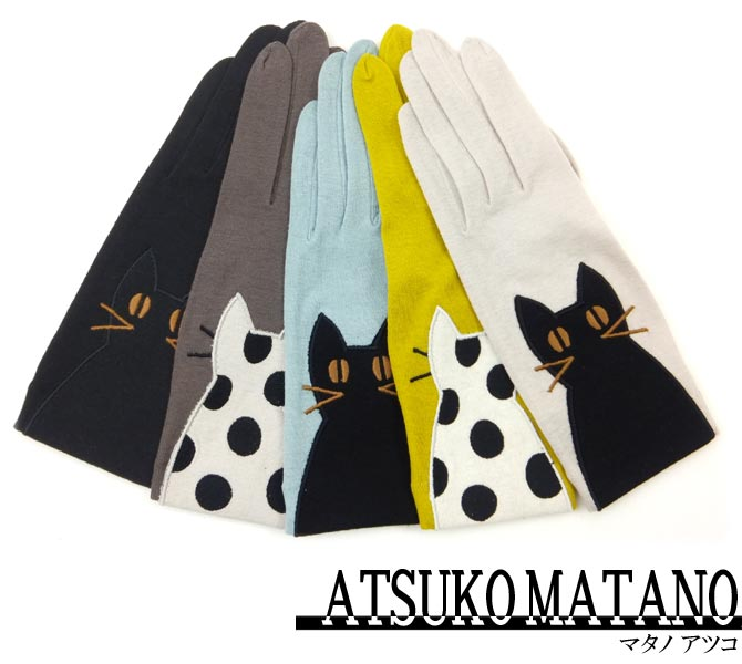 【メルマガクーポン割引】夏手袋(仲良し猫)☆夏手...の商品画像