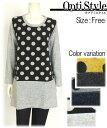 SALE30%OFF opti オプティスタイル レディースドット柄配色チュニックカジュアル 長袖 起毛素材 カットソー素材