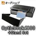 A4ブックスキャナー Plustek OpticBook 4...