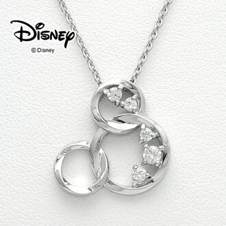 Disney pendant fs3gm