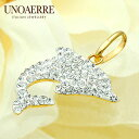 The Uno A Erre [UNOAERRE] K18 yellow gold dolphin Swarovski pendant top [easy ギフ _ packing choice]