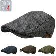 【 送料無料 】 帽子 MIX ツィードハンチング BM ミックス メンズ ツイード ハンチングキャップ ハンチング 紳士 ゴルフ キャップ 秋冬