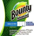 Bounty バウンティ ペーパータオル キッチンタオル 1ロールバウンティー セレクト ア サイズ 117シート 1ロール Bounty Select-A-Size 117ct 12Rolls