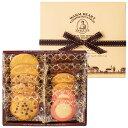【ステラおばさんのクッキー】カントリーガゼット(S)/15定番 手提げ袋 SS 付き クッキー ギフト 詰め合わせ クリスマス プレゼント