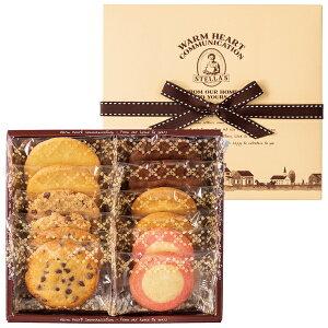おばさん クッキー カントリーガゼット 手提げ袋 詰め合わせ バレンタイン プレゼント
