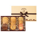 【ステラおばさんのクッキー】カントリーガゼット(M)/15定番 手提げ袋 S 付き クッキー ギフト 詰め合わせ バレンタイン プレゼント 小分け