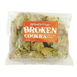 おばさん クッキー ブロークンクッキー 手提げ袋