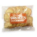 【ステラおばさんのクッキー】ブロークンクッキー250g【ヨーグルト】※お届け日指定不可、別注文の同梱不可