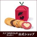 ステラおばさんのクッキー クリスマステントボックス(レッド)/18クリスマス 手提げ