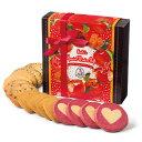 【ステラおばさんのクッキー】【期間限定】ウィンターアソート/16クリスマス クッキー ギフト 詰め合わせ プレゼント プチギフト