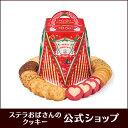 ステラおばさんのクッキー クッキー ステラズバーレル(クリスマス)/17クリスマス 手提げ袋付き 小分け 30枚入り